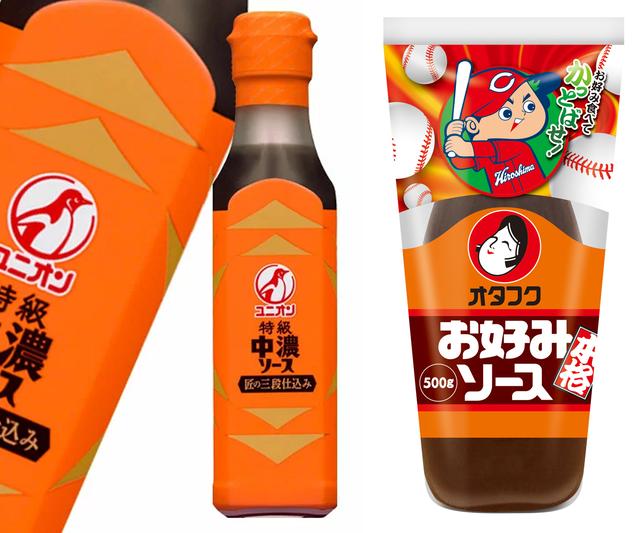 広島オタフクソースと栃木ユニオンソースが合併