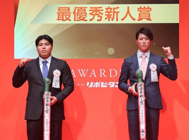 広島西武とかいう2021年のダークホース球団