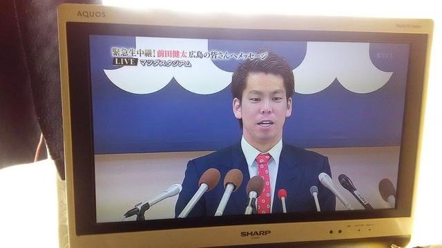 マエケン_帰国会見_05