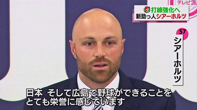 シアーホルツ_入団会見