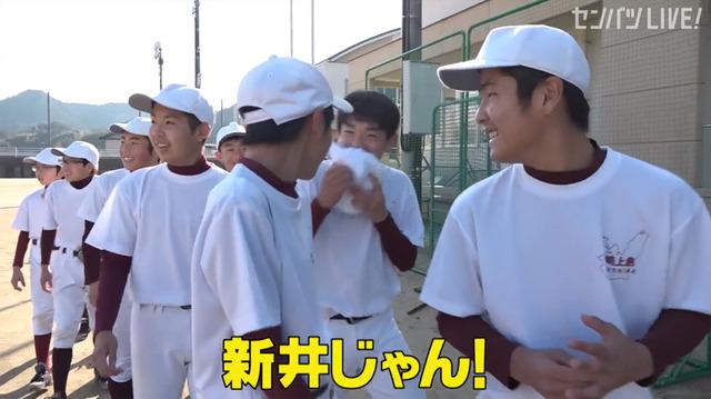 新井貴浩_離島中学生野球部_熱血指導_14