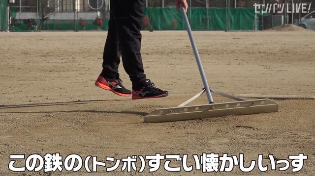 新井貴浩_離島中学生野球部_熱血指導_11