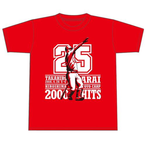記念Tシャツ(スイング)