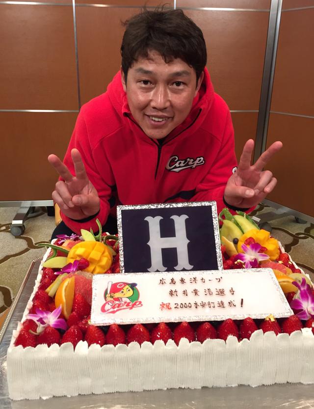 新井さん2000本安打ケーキ