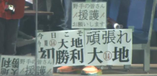 広島巨人6回戦_01