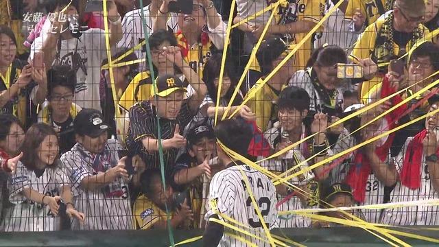 新井良太引退試合紙テープ (3)