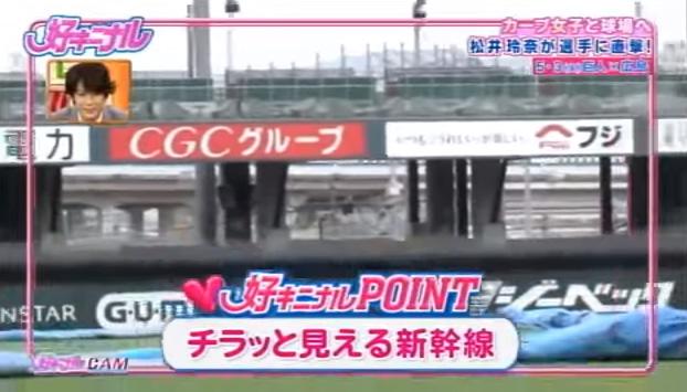 松井玲奈カープ女子05