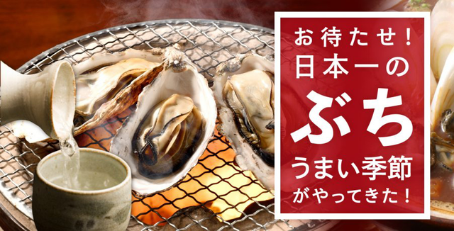 広島県修学旅行_観光