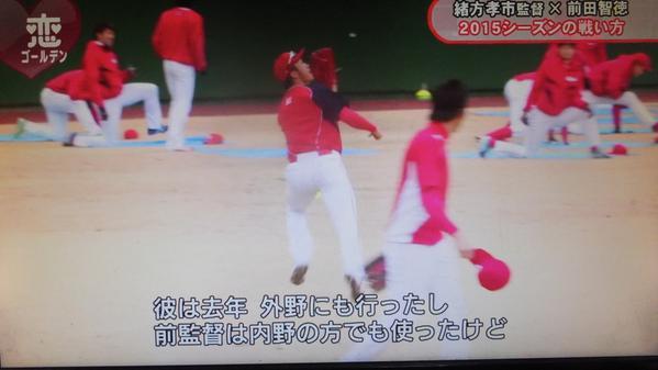 鈴木誠也_野間_01