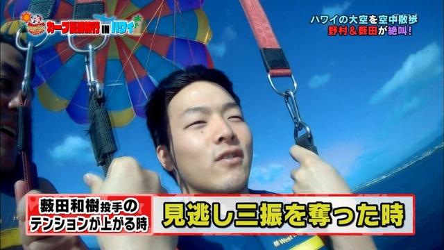カープ優勝旅行INハワイ (39)