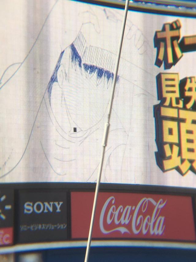 新井貴浩スコアボード破壊弾 (1)