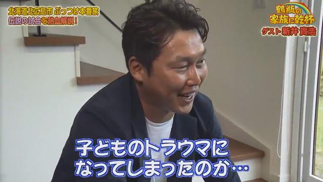 新井貴浩_ヤクルトファンの子供_トラウマ_七夕の奇跡_16