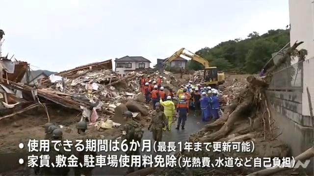 東京都被災者へ都営住宅を無償提供_04