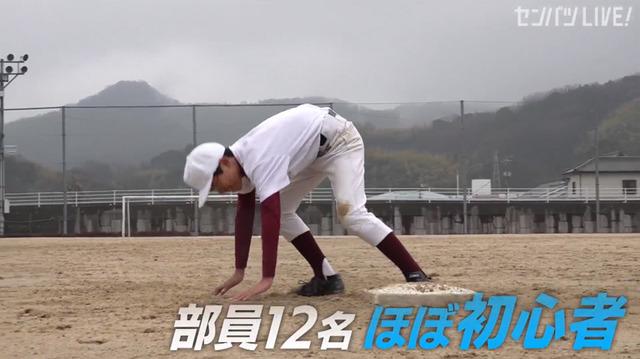 新井貴浩_離島中学生野球部_熱血指導_04