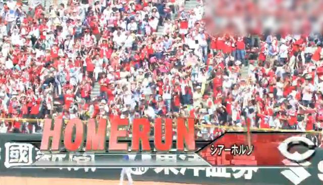 広島横浜9回戦_12