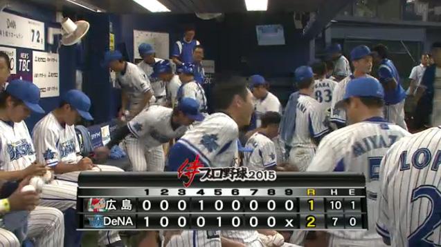 広島横浜15回戦_14