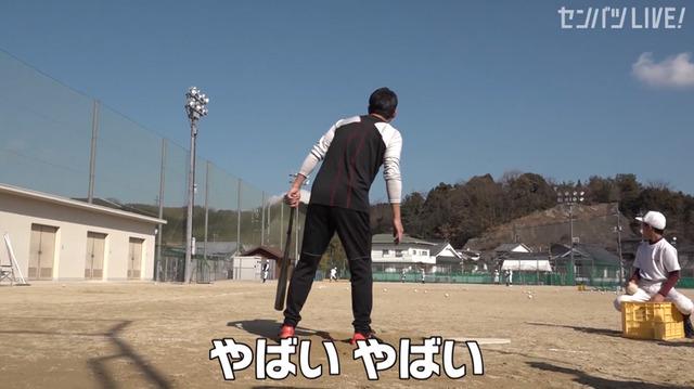 新井貴浩_離島中学生野球部_熱血指導_50