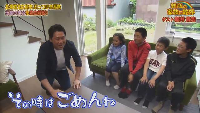 新井貴浩_ヤクルトファンの子供_トラウマ_七夕の奇跡_15