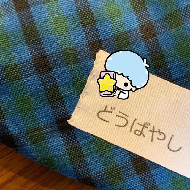 堂林裁縫_02
