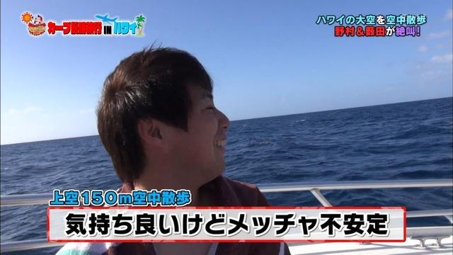 カープ優勝旅行INハワイ (42)