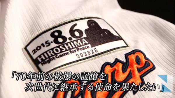 ピースナイター背番号86_09