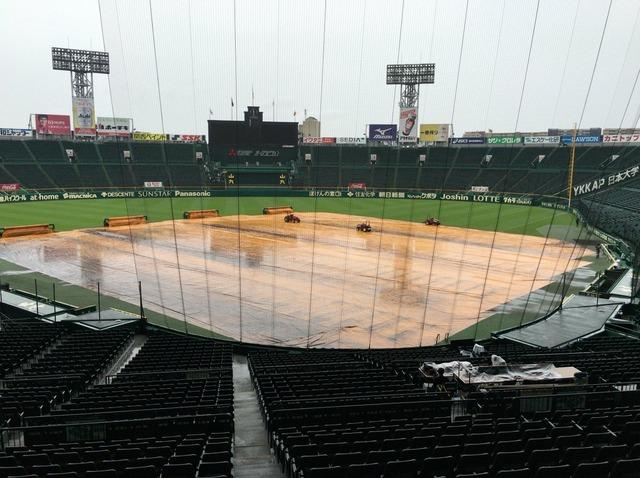 甲子園CS阪神横浜雨 (3)