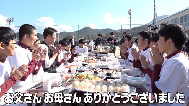 新井貴浩_離島中学生野球部_熱血指導_62