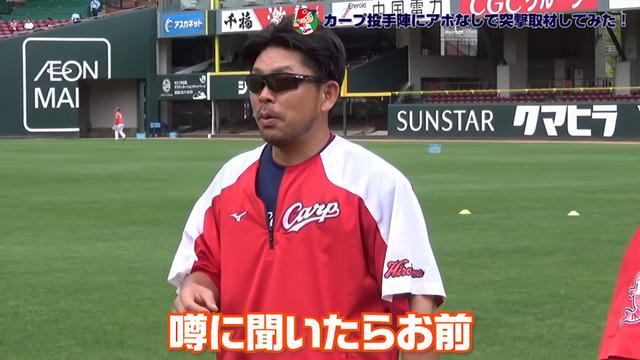 大瀬良大地FA再契約金5億円_01