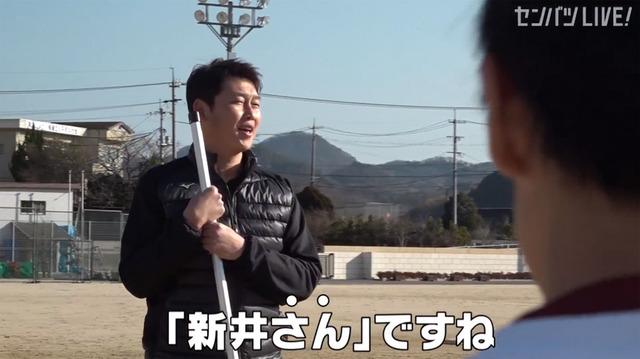 新井貴浩_離島中学生野球部_熱血指導_16