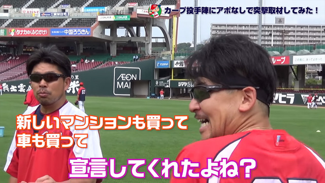 カープ投手陣アポなし取材_25