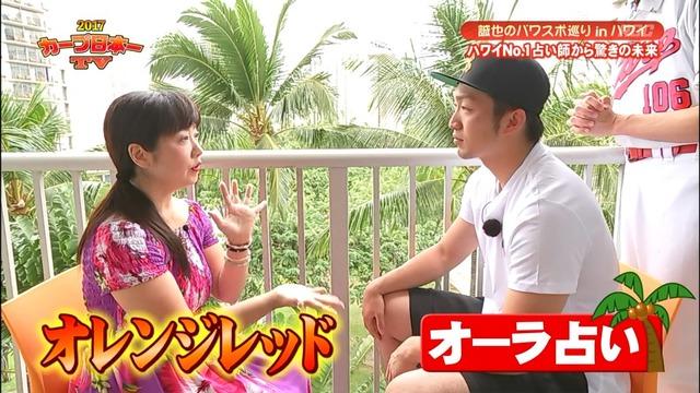 2017カープ日本一TV_99_10