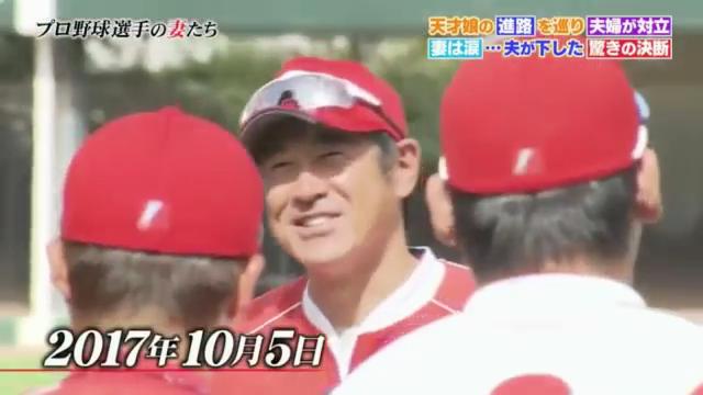 石井琢朗_プロ野球の妻たち_99_27