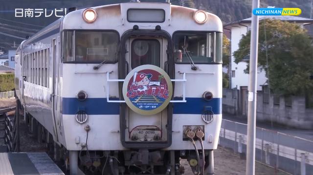 カープ駅_完成_10