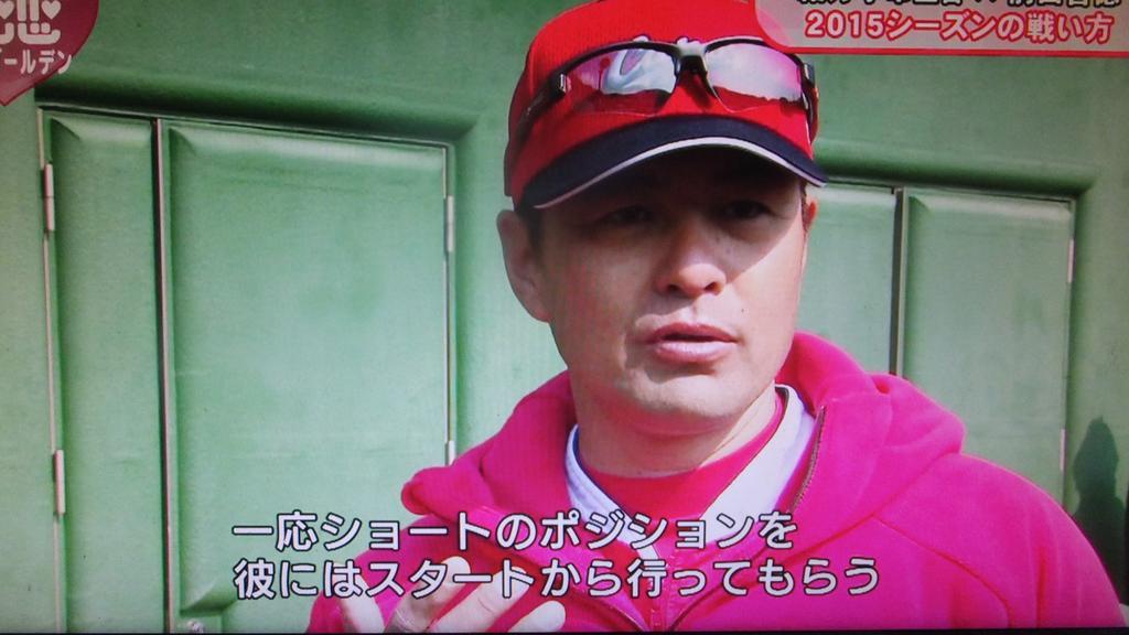 田中広輔の画像 p1_6
