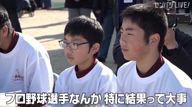 新井貴浩_離島中学生野球部_熱血指導_77