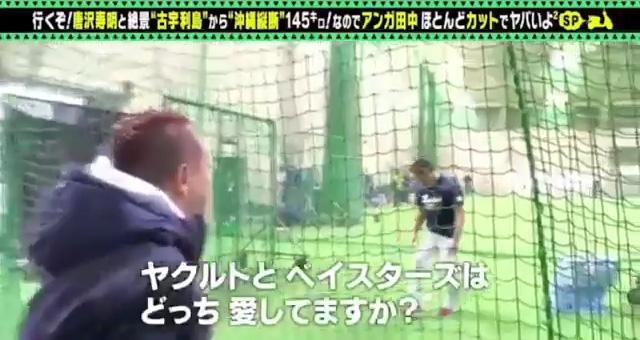 アンガールズ田中vsヤクルト石井琢朗_23