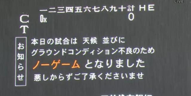広島阪神17回戦_11