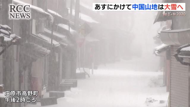 広島県_大雪_2020年12月31日_06