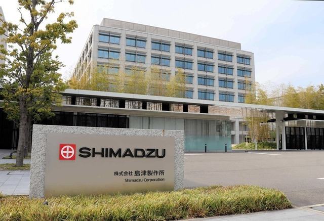 島津製作所が新型コロナ検出キット発売
