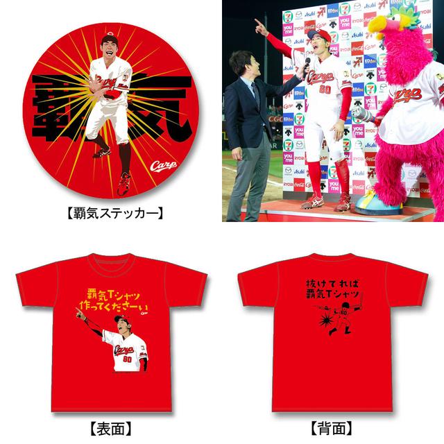 安部友裕_サヨナラTシャツ