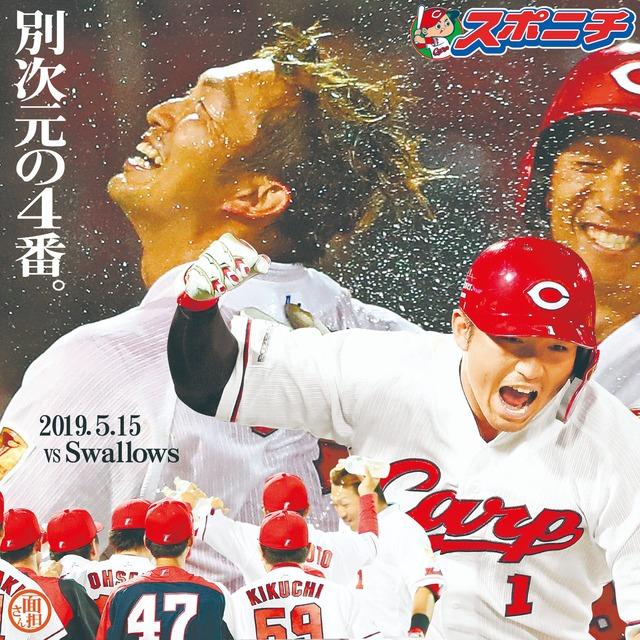 カープ鈴木誠也を獲得しそうなメジャー球団