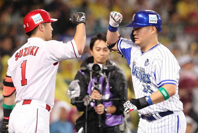2019年の広島カープに無くて横浜DeNAにあるモノは何?