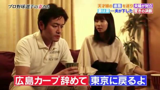 石井琢朗_プロ野球の妻たち_99_09