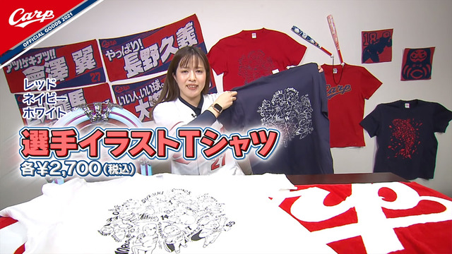 カープグッズ2021年新商品第2弾『こだわりデザインTシャツ特集』_11