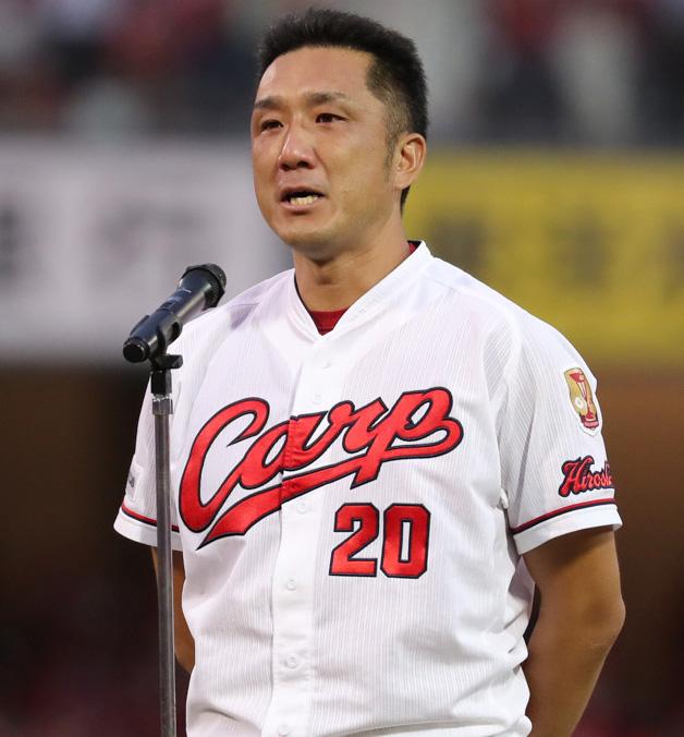 永川勝浩引退スピーチ
