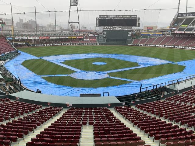 広島中日戦、雨のため試合開始が1時間遅れ14時30分スタート