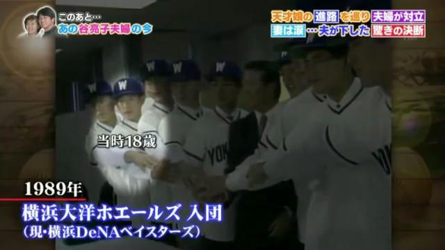 石井琢朗_プロ野球の妻たち_76