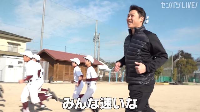 新井貴浩_離島中学生野球部_熱血指導_25