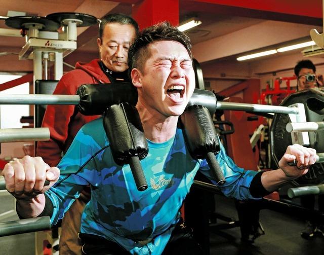 新井貴浩スクワット240kg