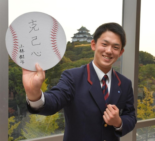 広島ドラ4小林樹斗が阪神ファンからカープファンに鞍替え